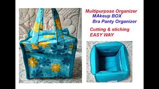 multipurpose organizer- ladies underwear organizer लेडीज ब्रा/पेंटी आर्गेनाइजर  -makeup organizer