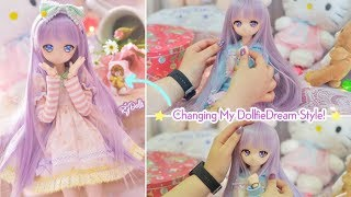 Changing my DollfieDream Clothes & Eyes ~ ✿