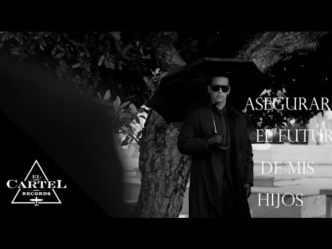 Daddy Yankee - Ora Por Mi  (Con Letra)
