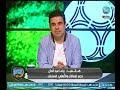 رضا عبد العال مع خالد الغندور يكشف كواليس مقلب رامز جلال وهل اغمى عليه بالفعل؟