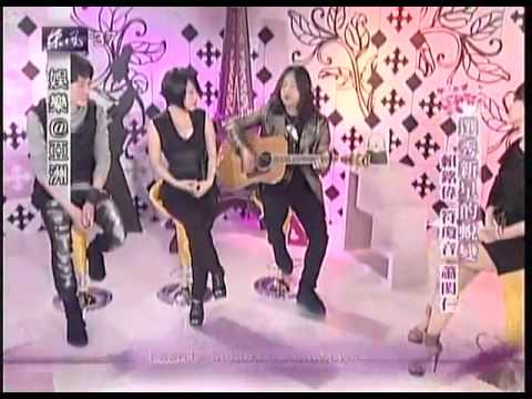 20110112 賴銘偉(Yuming) - I don't want to miss a thing(不插電演唱)