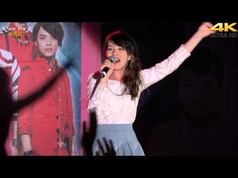 王詩安 3 Hey Boy(4K 2160p)@高醫60週年校慶演唱會[無限HD]