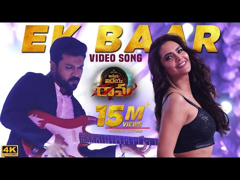 ek-baar-full-video-song---vinaya-vidheya-rama