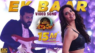 Ek Baar Full Video Song | Vinaya Vidheya Rama