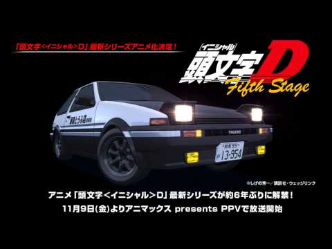 Dream Fighters - I Can't Stop Lovin' You (Initial D 5th stage BGM)