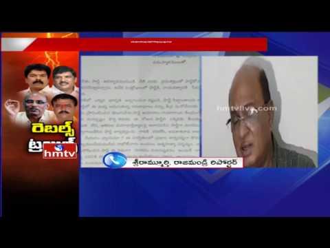 Gorantla Buchaiah Chowdary Resigns His Party General Secretary Post-Updates