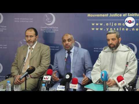 العدل و الاحسان: إعفاءات أطردنا ردة حقوقية