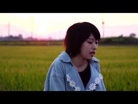 山田エリザベス良子『リジー』MV