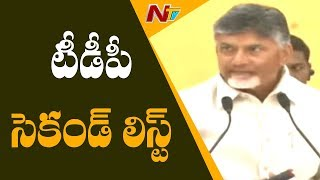 Breaking News : TDP Releases Second List of MLA Candidates | AP Elections 2019 | NTV