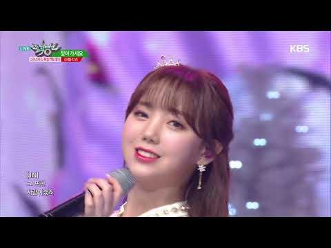 뮤직뱅크 Music Bank - 찾아가세요(Lost N Found) - 러블리즈(Lovelyz).20181221
