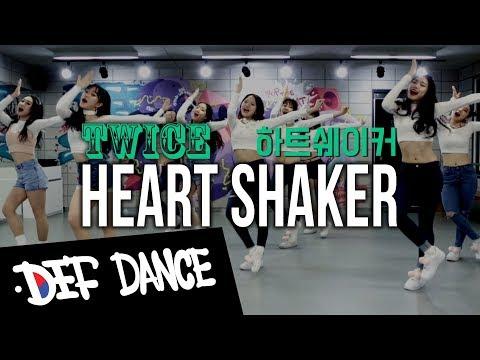 [댄스학원 No.1] TWICE (트와이스) - Heart Shaker KPOP DANCE COVER / 데프수강생 월말평가 방송댄스 안무 가수오디션 정보 실용음악 defdance