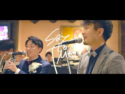Blueglue - Say To Me feat.長柄翔太-