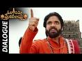 Om Namo Venkatesaya Dialogue Trailer
