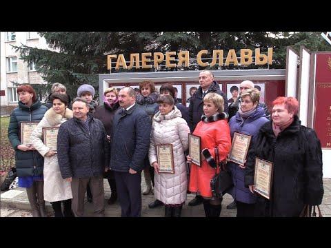 """""""Новости"""" от 09.01.2020г."""