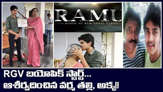 RGV's biopic launched, part one names as Ramu..
