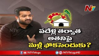 AP Politics Revolve Around Jr NTR Political Entry After Va..