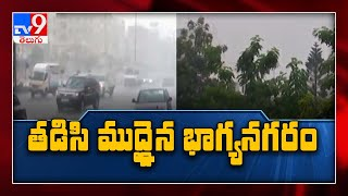 Mercury plummets as rain lashes Andhra and Telangana..