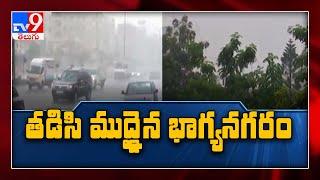Mercury plummets as rain lashes Andhra and Telangana..