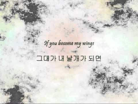 Infinite - 날개 (Wings) [Han & Eng]