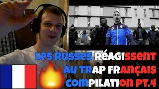 RUSSIANS REACT TO FRENCH TRAP PT.4 (Niska, Lacrim, Timal, Badjer, Ninho, Bosh) French Trap Reaction