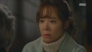 [My love healing]  EP 39, Discover the lost granddaughter?, 내 사랑 치유기 20181216
