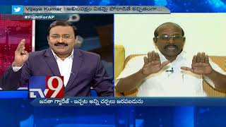 Debate: Will TDP & YCP unite for AP? - Special Status..