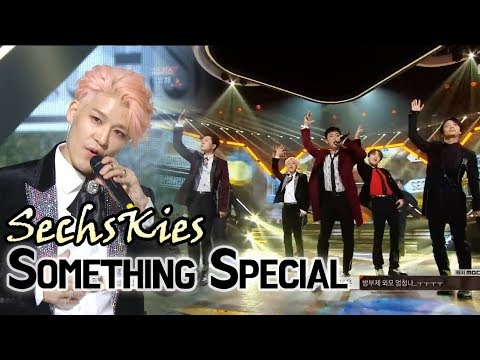 SECHSKIES - SOMETHING SPECIAL, 젝스키스 - 특별해 @2017 MBC Music Festival