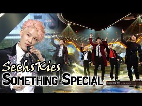 SECHSKIES - SOMETHING SPECIAL, 젝스키스 - 특별해 @2017 MBC Music Festival