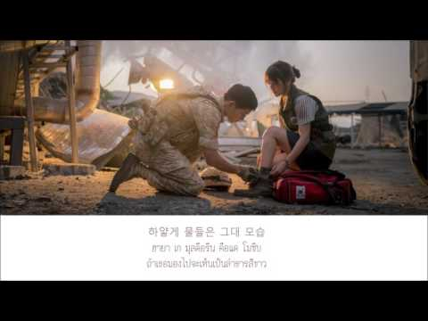 Gummy - You Are My Everything (Descendants of The Sun OST.) [ Karaoke Thai Sub with Instrumental]