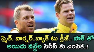 Australia vs Pakistan: Steve Smith and David Warner Meet with Australia Team