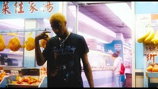 "Comethazine - ""Piped Up"" (Official Music Video)"