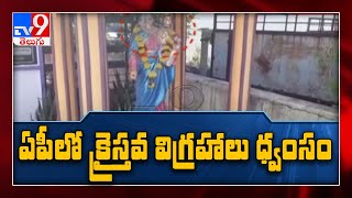 Jesus, Mary statues vandalised in East Godavari district..