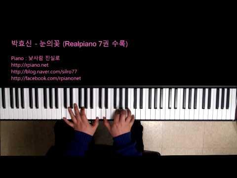 박효신 Park Hyo Shin - 눈의 꽃 Snow Flower (Piano Cover)