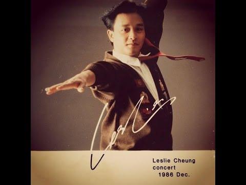 張國榮Leslie Chueng Konica'86-87年演唱會