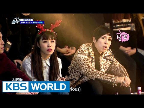 Why did she become so serious? [Singing Battle / 2016.12.28]