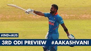 #INDvAUS: Will #INDIA seal the SERIES? #AakashVani
