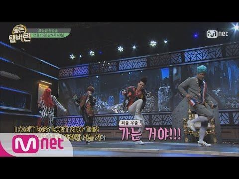 Golden Tambourine [선공개]'빅뱅 넘본다' T4, 파격 데뷔! 세윤/유정/조권/형탁 161215 EP.1