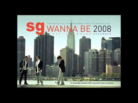 SG Wanna Be - 가시리 오리지날