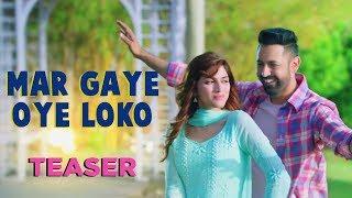 Mar Gaye Oye Loko 2018 Movie Teaser