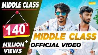 Middle Class – Gulzaar Chhaniwala
