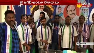 NRIs Celebrate YS Jagan Birthday Celebrations In Australia - Watch Exclusive