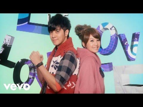 Rainie Yang, 楊丞琳 - In Your Eyes