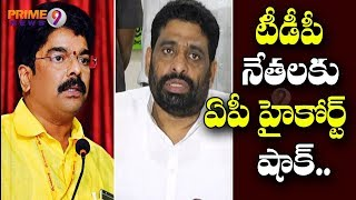 RTA row: HC issues notices to Kesineni Nani, Bonda Uma &am..