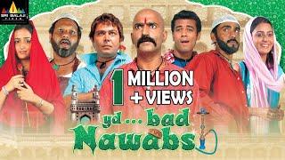 Hyderabad Nawabs Full Movie | Aziz, Nasar, Masti Ali | Sri Balaji Video