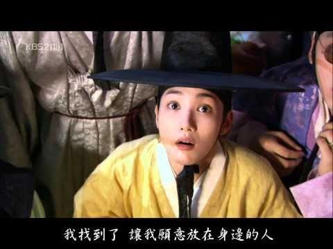 [成均館緋聞]OST主題曲找到了-佳郎大物愛情篇