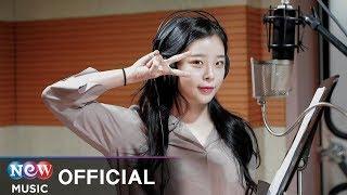 [Recording Behind] GeeGu (지구) - Moonlight