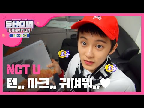 (Showchampion behind EP.3) NCT U introduce TEN&MARK