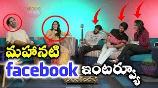 Mahanati Team Interview Video From Facebook Office, Hyderabad..Vijay Devarakonda..Keerthy Suresh