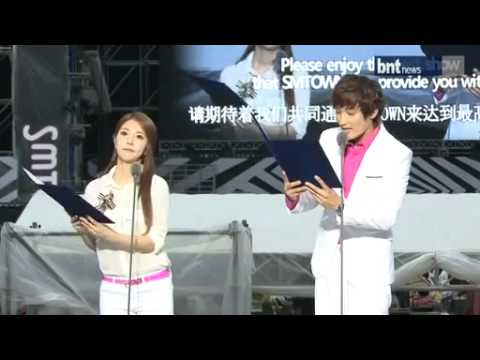 120818 BNT NEWS - Opening of SM TOWN in Seoul 2012
