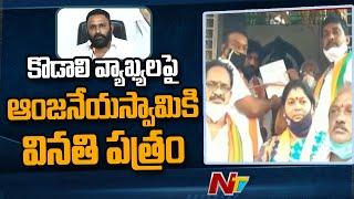 AP BJP Chief Somu Veerraju files complaint against Ministe..